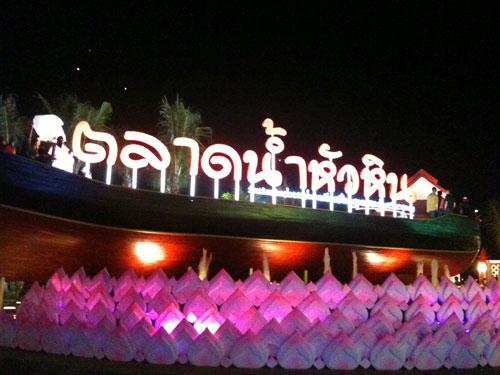 ที่เที่ยวหัวหินของไทย พื้นที่เที่ยวของคนมีชีวิตที่แตกต่างกัน