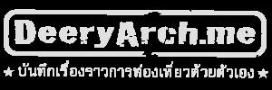 DeeryArch เที่ยวญี่ปุ่นด้วยตัวเอง