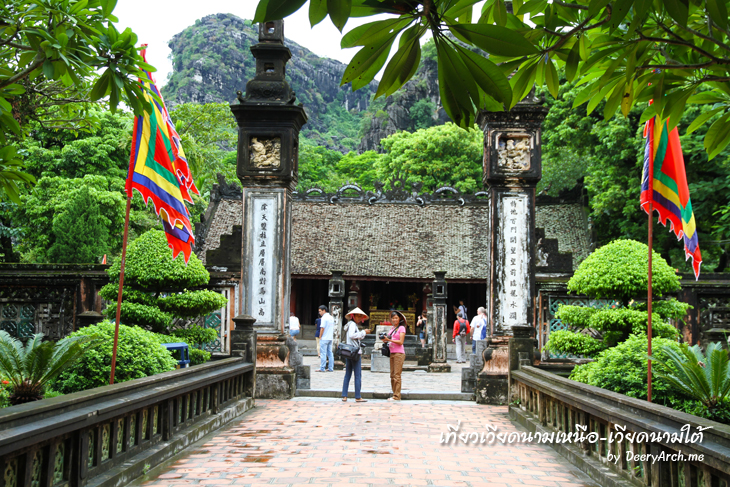 Dinh Dynastic Temple