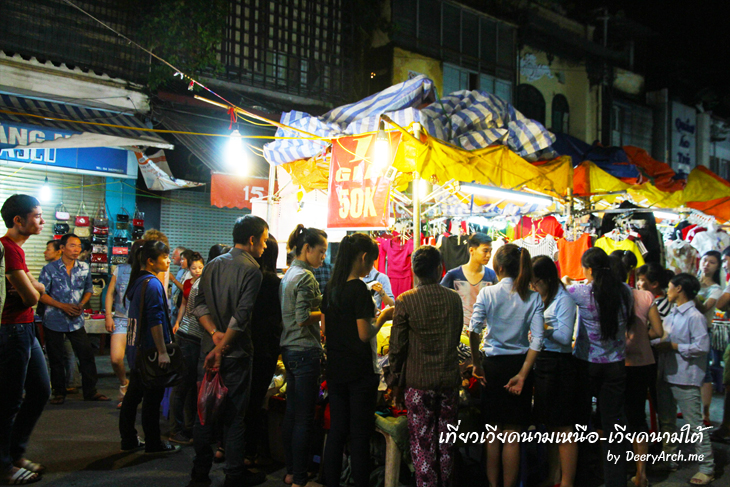 Dongxuan Walking Street