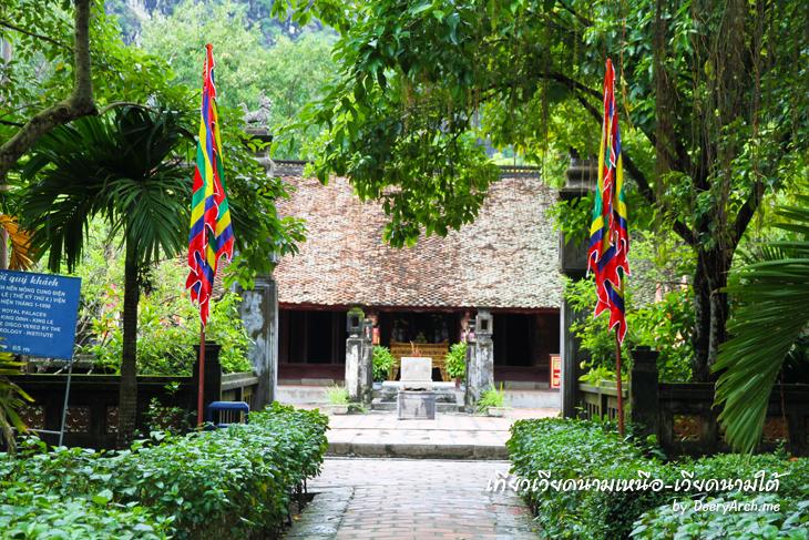 Le Dynastic Temple