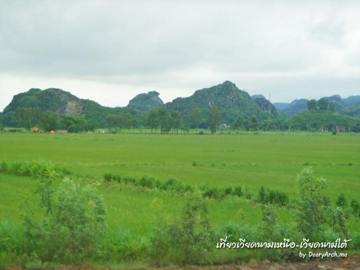 Ninh Binh นิงห์บิงห์