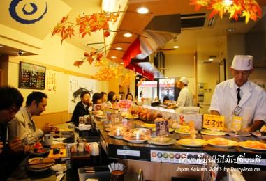 พาชิมซูชิสายพาน ร้าน Miuramisaki Kou ตลาดอะเมโยโก