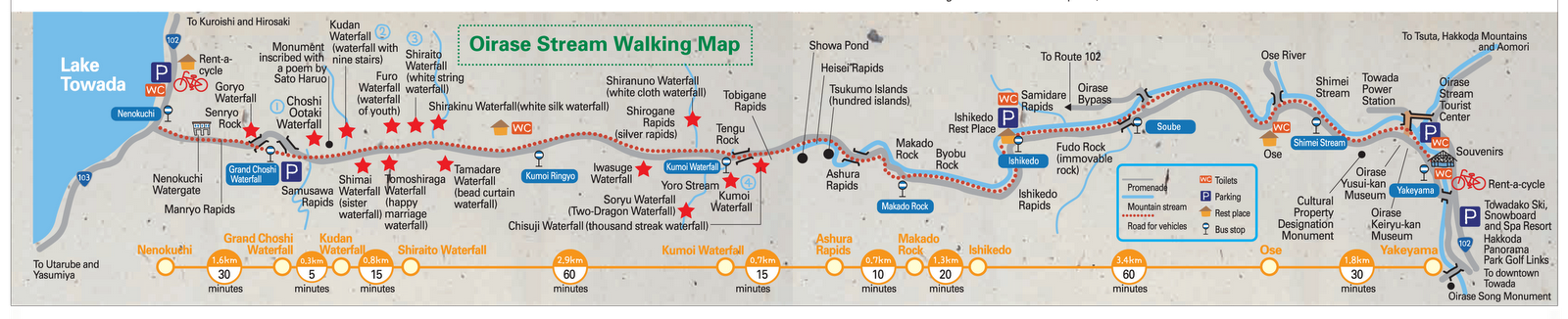 Oirase Walking Map