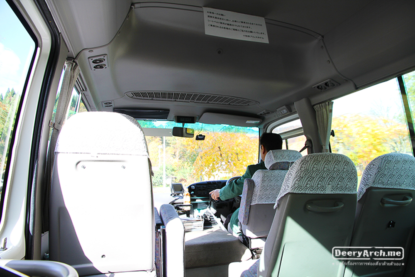 Towada Prince Hotel shuttle bus