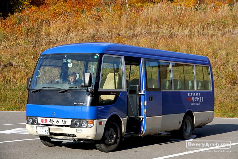 Tsurunoyu Onsen Shuttle Bus
