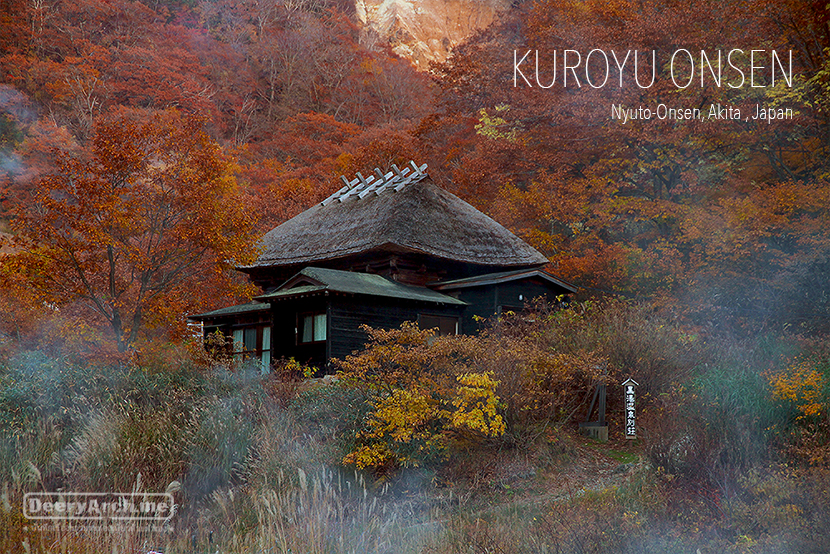 รีวิวที่พักญี่ปุ่น Kuroyu Onsen คุโรยุ ออนเซน