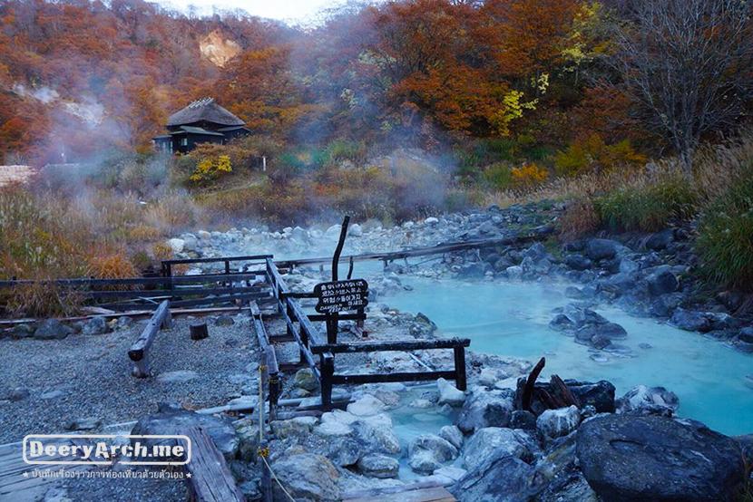 kuroyu onsen