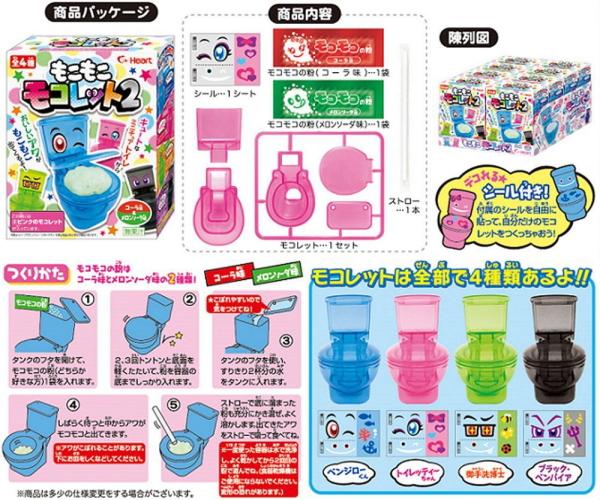 Moko Moko Toilet Candy
