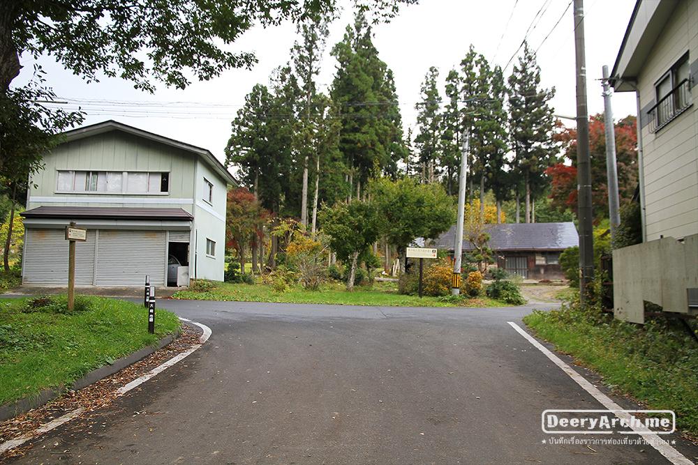 Naruko Rest House