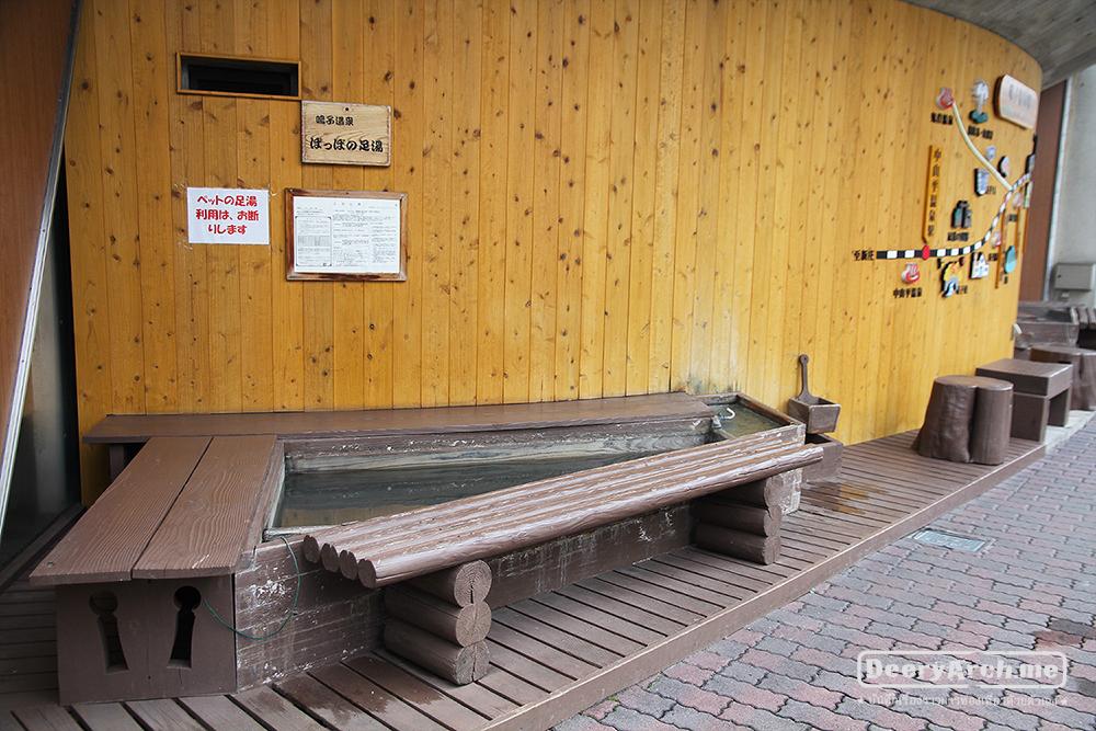Naruko-Onsen Station