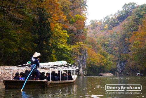 เที่ยวญี่ปุ่น ใบไม้เปลี่ยนสี (9) ล่องเรือโตรกผา Geibikei Gorge