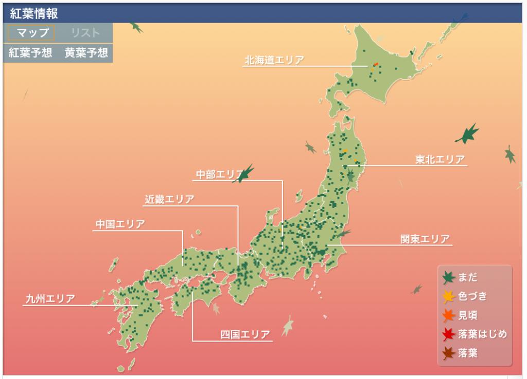 Japan-Autumn17-09