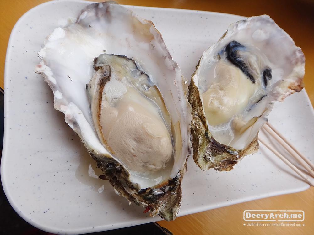 Gokaido Oyster