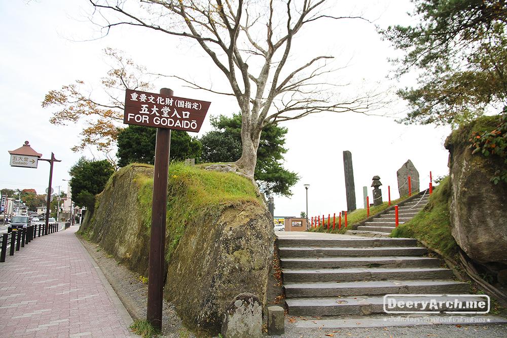 Gokaido
