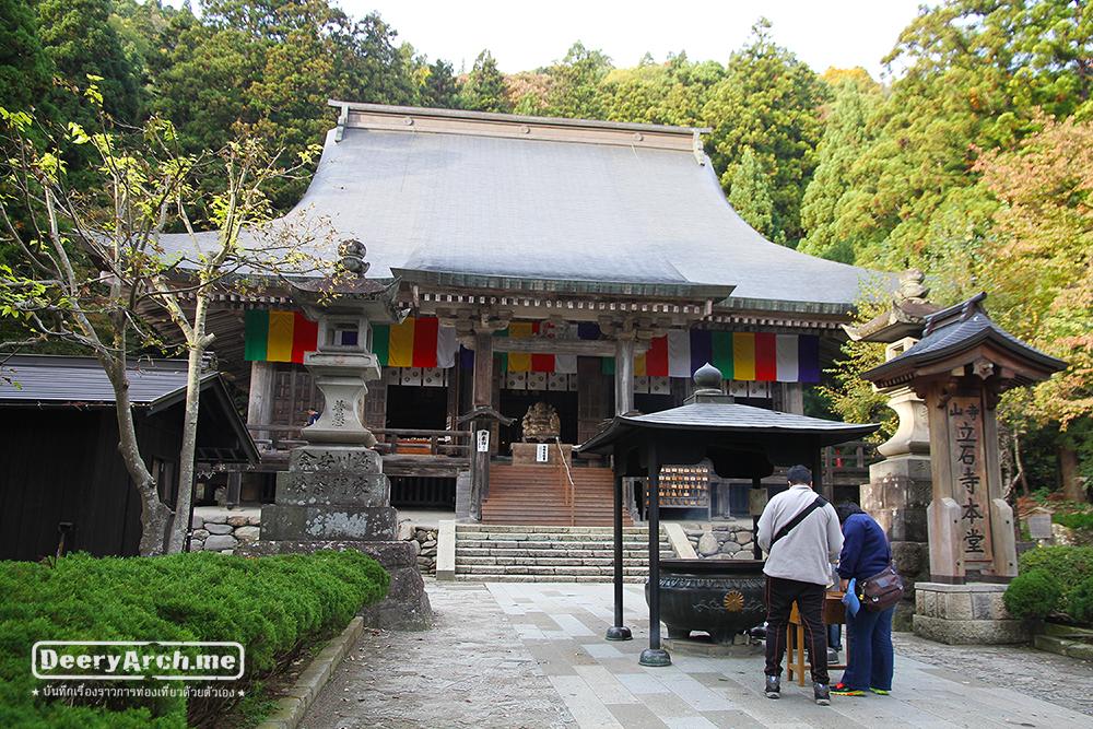 Yamadera Risshakuji Temple